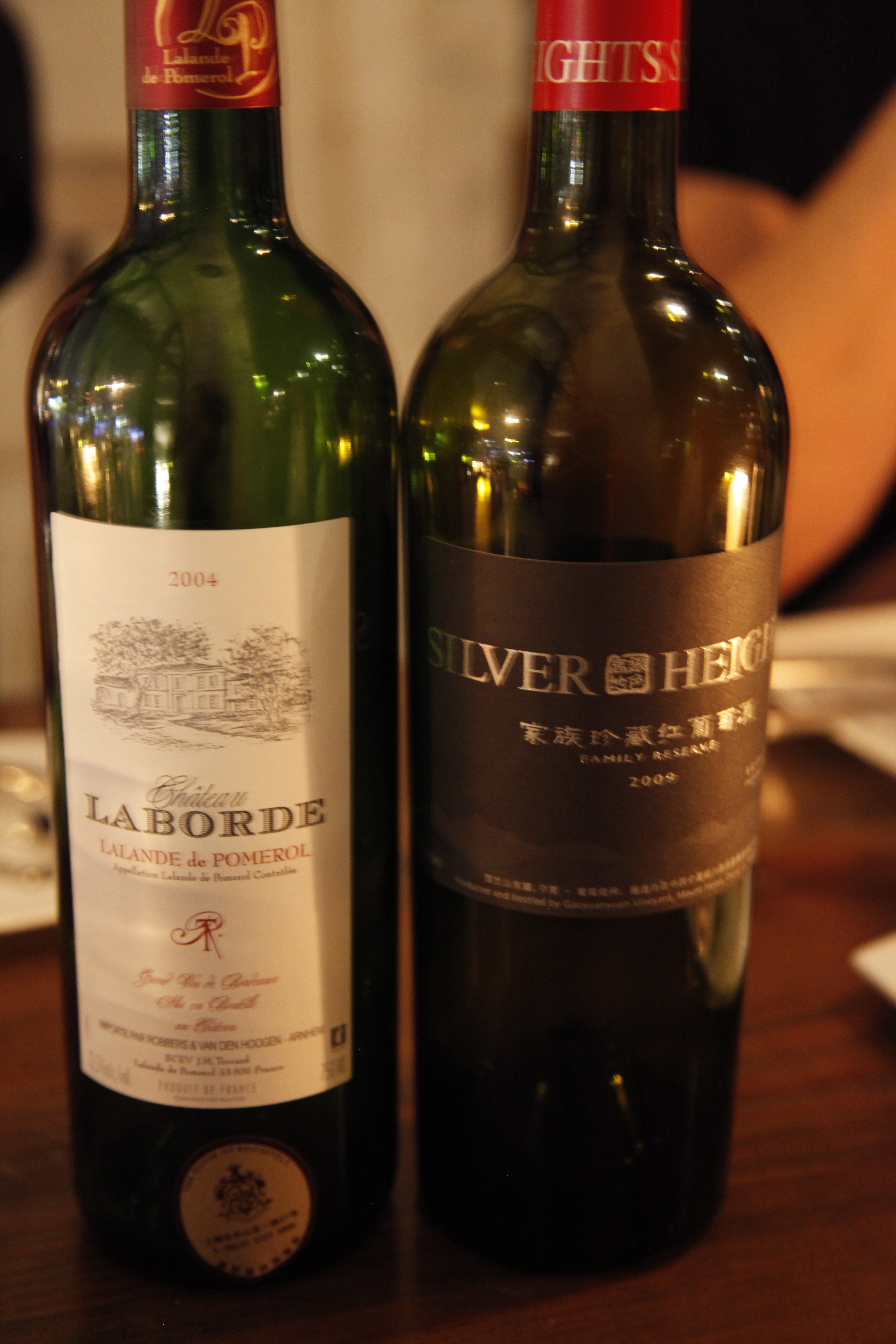 The two Bordeaux blends - left Pomerol, right the Chinese version
