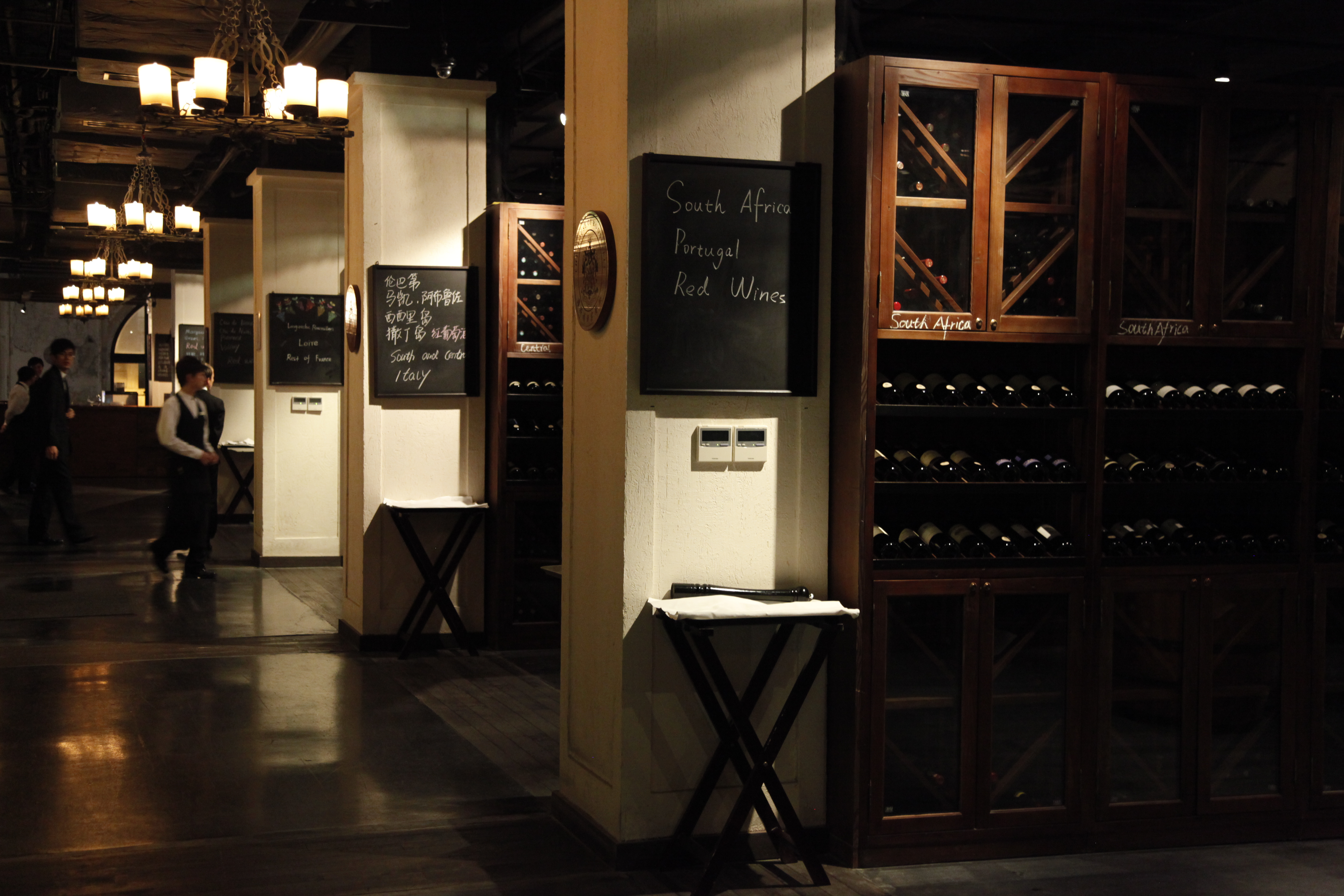 The cellar at The House of Roosevelt