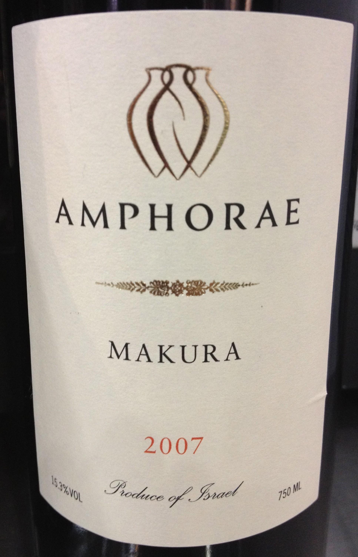 Makura blend from Amphorae