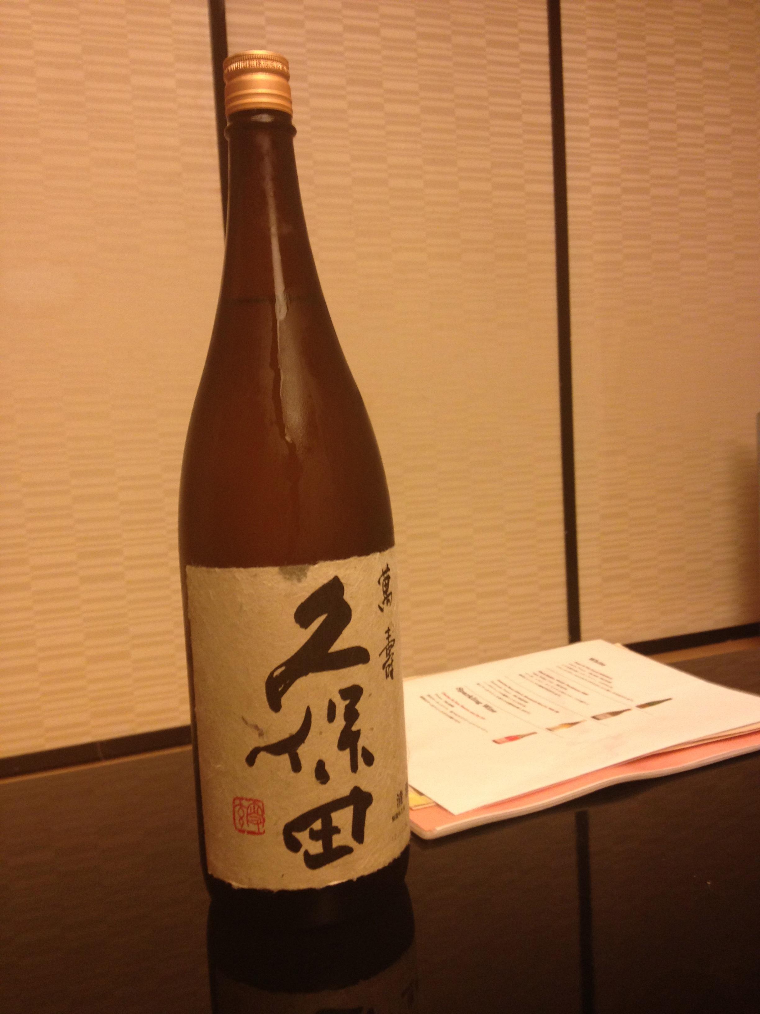 A magnum of Majyu Kubota sake