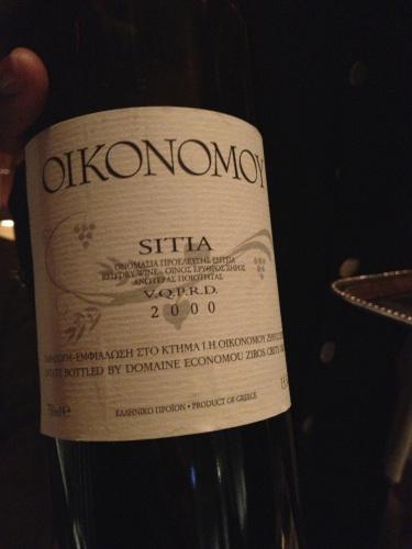 Greek wine by the glass