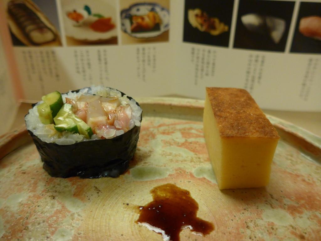 Vegetarian roll and egg tamago at Ginza Sushi Aoki