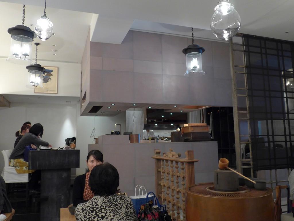 Tokyo tea at Higashiya in Ginza