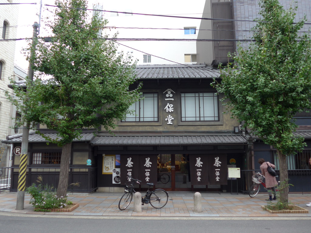 Ippodo tea house in Kyoto
