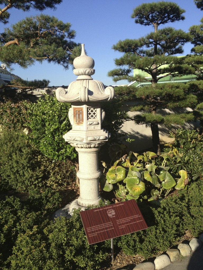 Stone lantern by the entrance to the Japanese garden