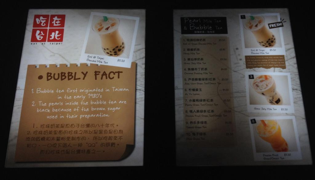 Taiwanese bubble tea