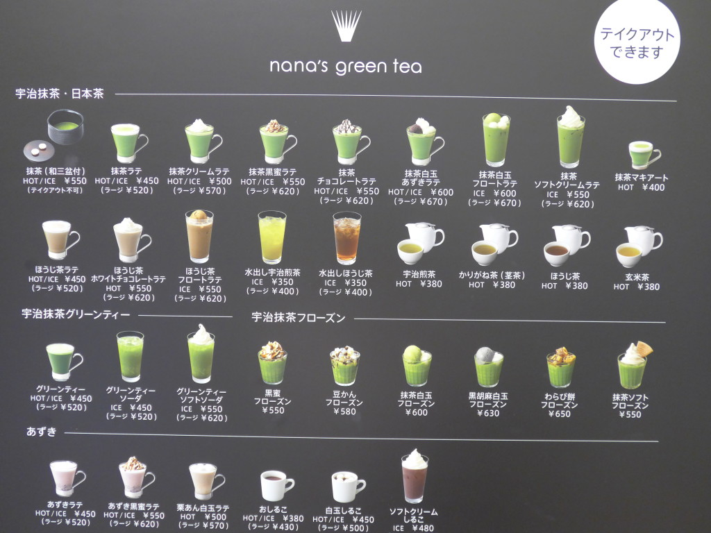 Nana's green tea beverages in Tokio