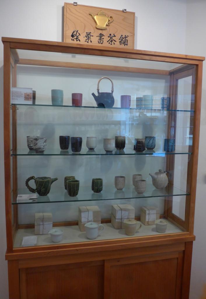 Japanese tea ceramics