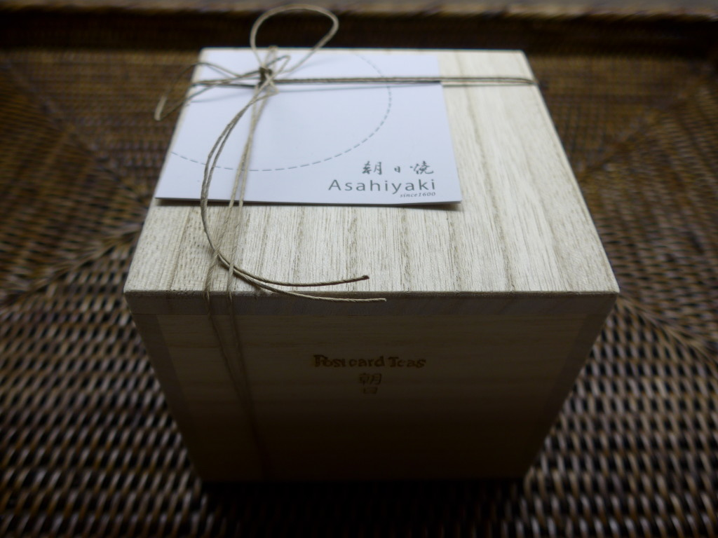 Wooden gift box for Japanese ceramics at Postcard Teas
