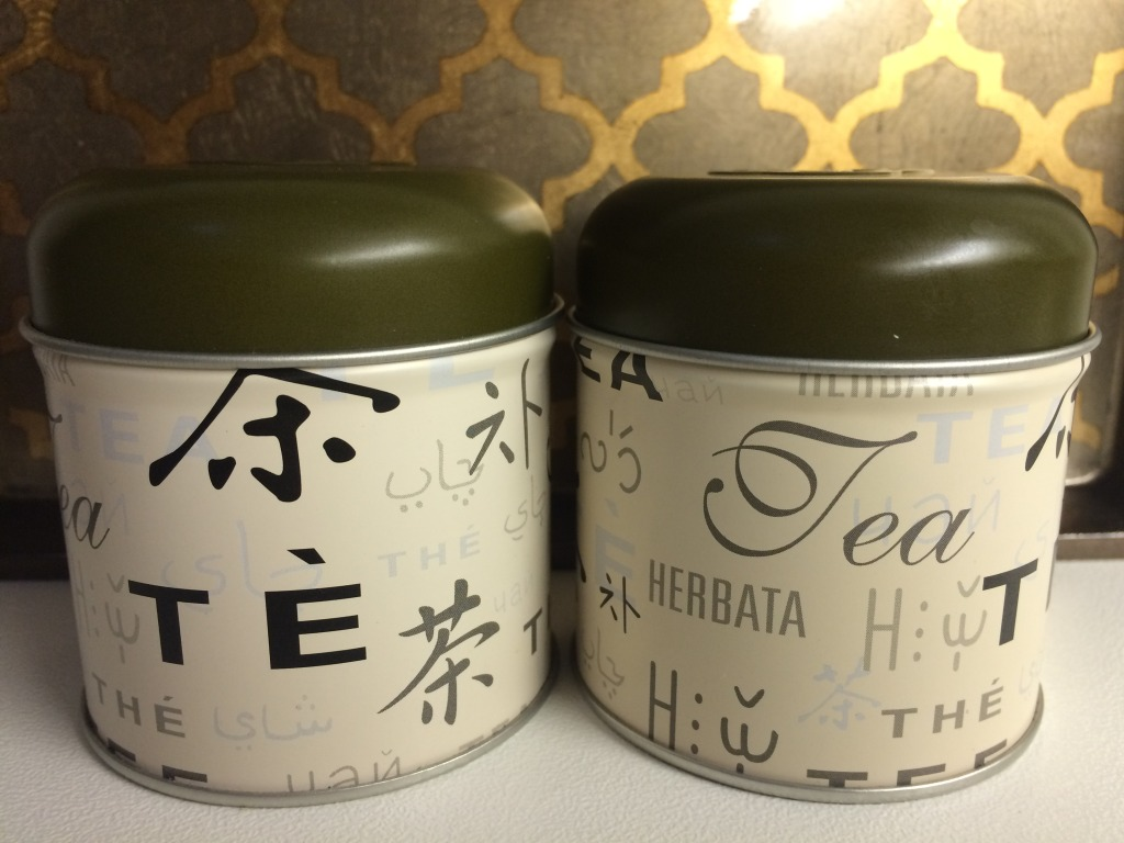 Fook Ming Tong tea tins